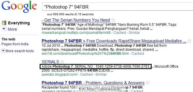 how to get serial number of